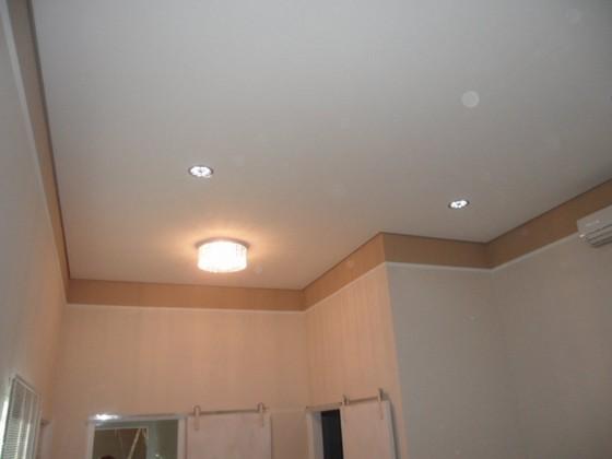 Drywall Conjunto Residencial Butantã - Drywall Gesso